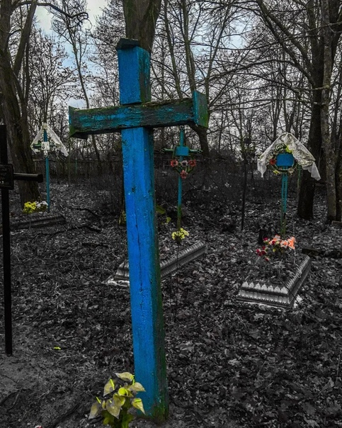 Кладбище в Припяти. Что там сегодня происходит