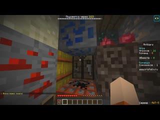 ИГРАЕМ С МОИМ СЫНОМ В БИТВУ МУРАВЬЕВ! AntWars _ Minecraft