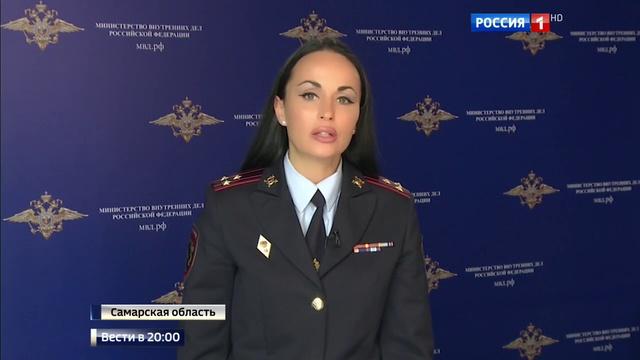Вести в 20:00 • По горячим следам: арестованы 5 человек, напавших на семью полицейского под Самарой