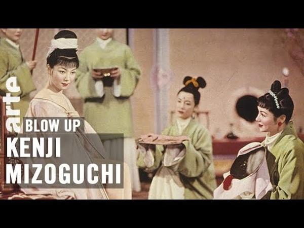 Face à l'Histoire Kenji Mizoguchi Blow Up ARTE