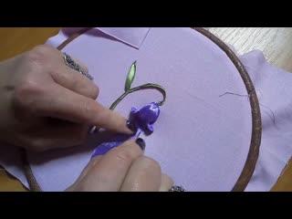 Первые шаги в вышивке лентами, вышиваем колокольчик.