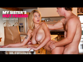 Gabbie Carter – My Sister's Hot Friend [NaughtyAmerica] Big Tits, Blowjob, Natural Tits, Teen