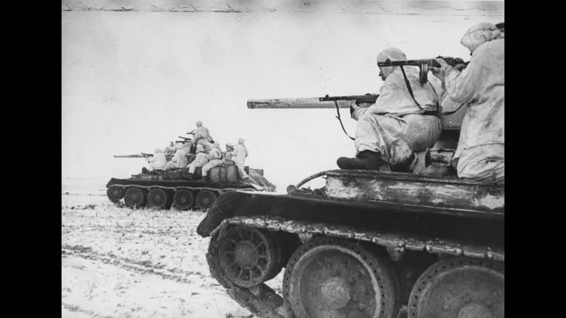 Кадры Сталинградской битвы