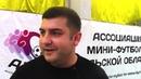 Послематчевое Интервью - Максим Потапов STIM окна