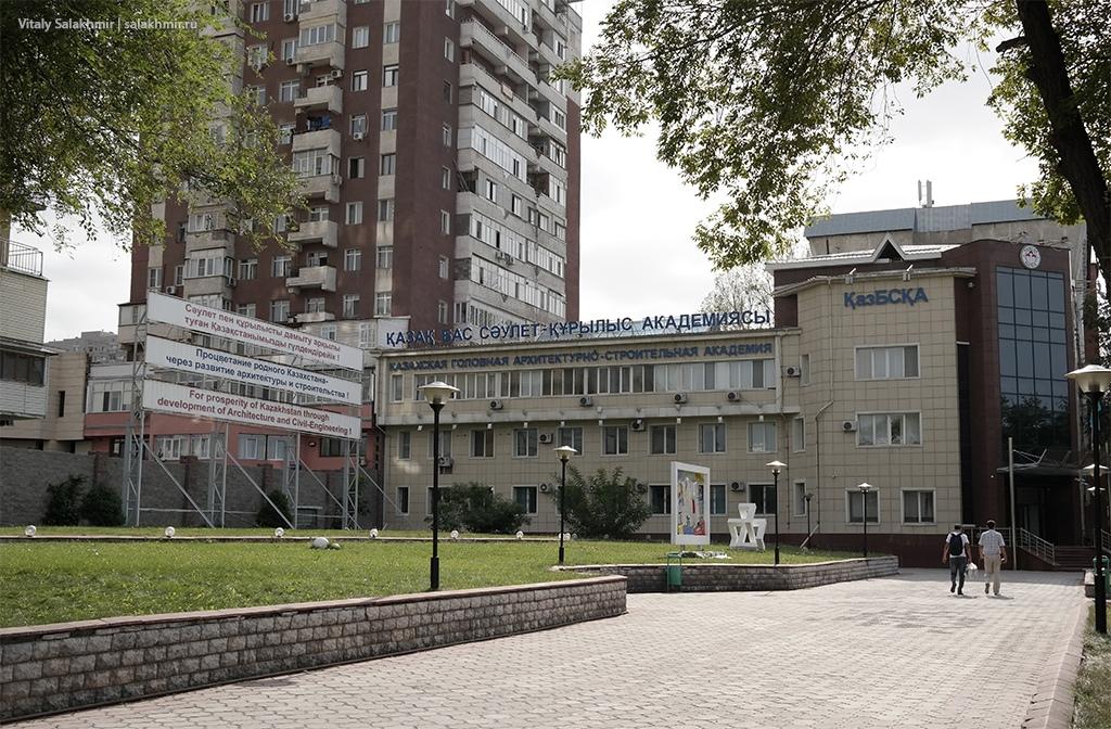 КазГАСА – университет в Алматы, Казахстан 2019