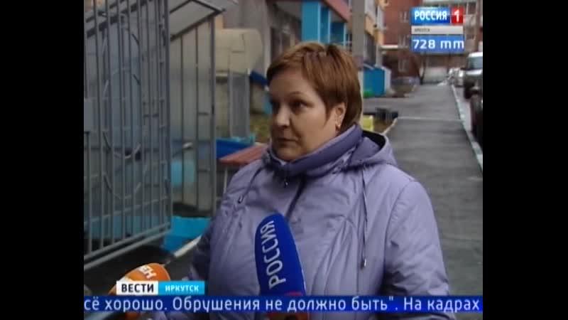Часть кирпичной стены обрушилась в доме на улице Джамбула в Иркутске