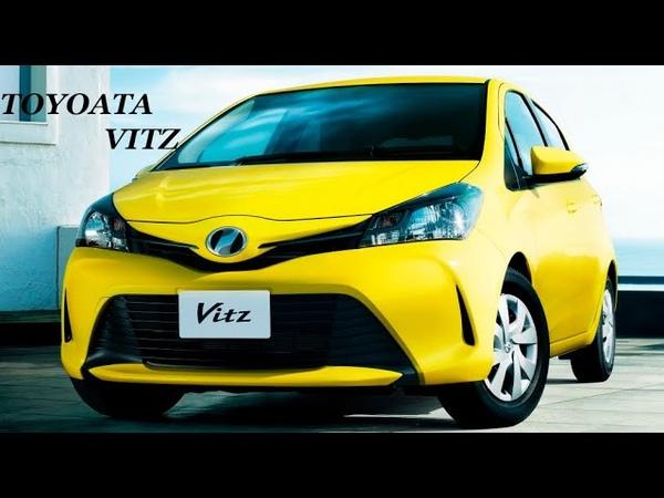 Обзор TOYOTA VITZ в кузове NSP130 с Японии toyota vitz лимонка luxury auto nsk