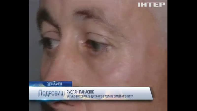 Для детского дома семейного типа в Белгород-Днестровском районе приобрели здание без отопления родители-воспитатели просят у чин