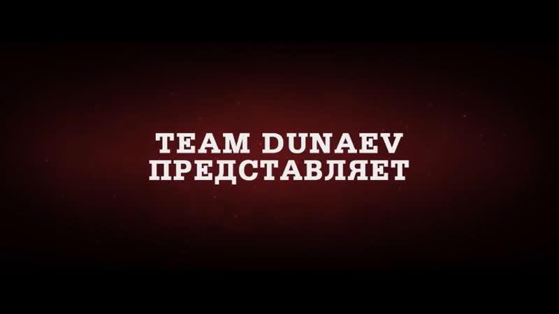 Кубок России по фидеру 2019