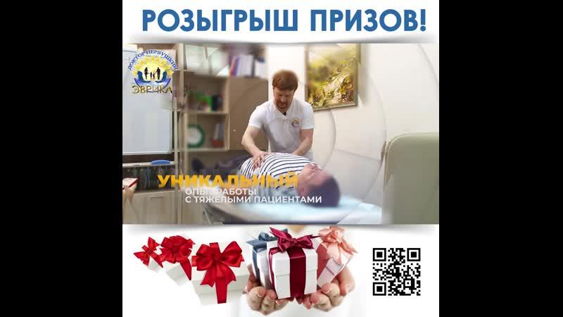 Доктор Первушкин Первый врач остеопат в Нижнем Новгороде
