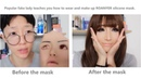 ROANYER│Ria mask wearing and makeup instructions.