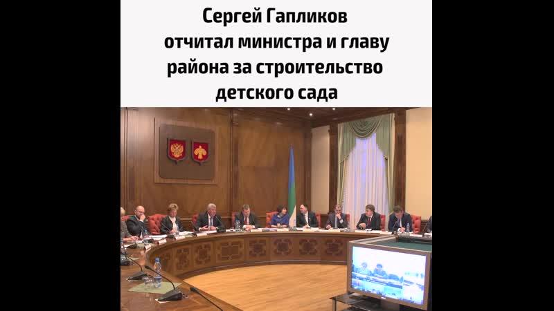 Глава Коми отчитал министра и главу за срыв сроков строительства детского сада