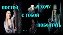 Мюзикл Бал вампиров Tanz der Vampire/Россия-Танец с Гербертом - Все исполнители роли Герберта