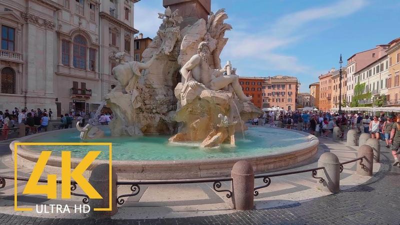Rome, Italy - 4K Virtual Walking Tour around the City - Travel Guide