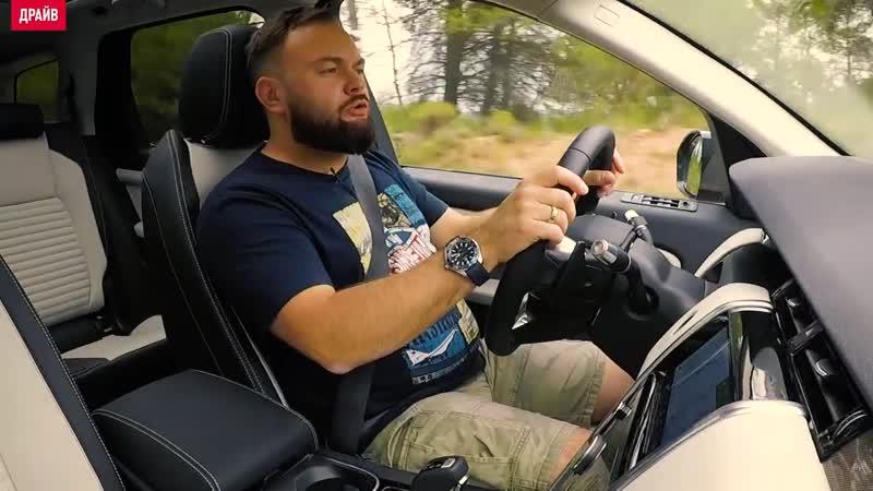 Land Rover Discovery Sport 2020 тест драйв с Кириллом Бревдо