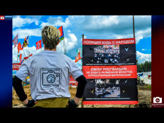 Влог RomSeven/Шиес глазами задержанного активиста.4 июня.Обзор ситуации с мая.Великий Устюг.