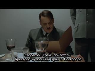 Гитлер о ЕГЭ по истории и обществознанию 2020. Реакция на демоверсию