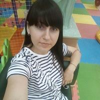 Алёна Мостовая