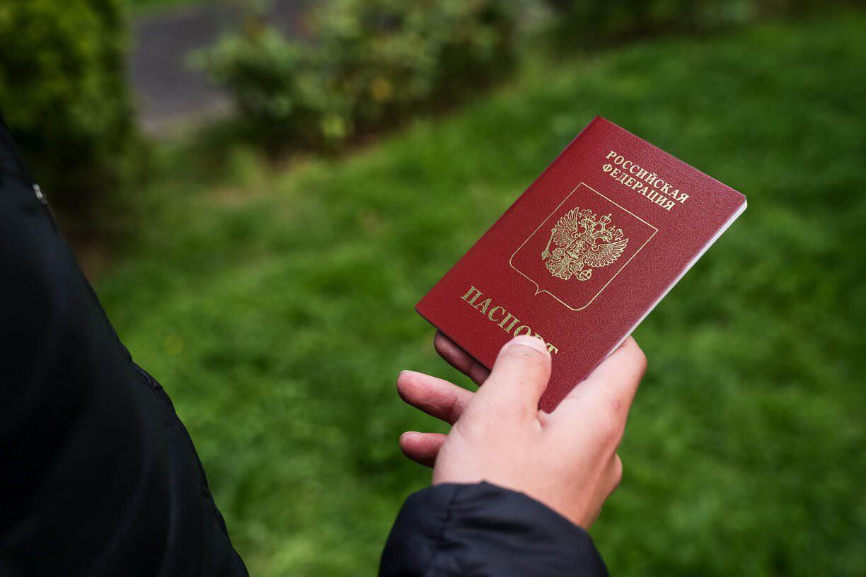 Картинки про паспорт