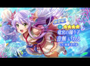 4☆ [Танцующая Рюгу-дзё] Отонаши Ичи