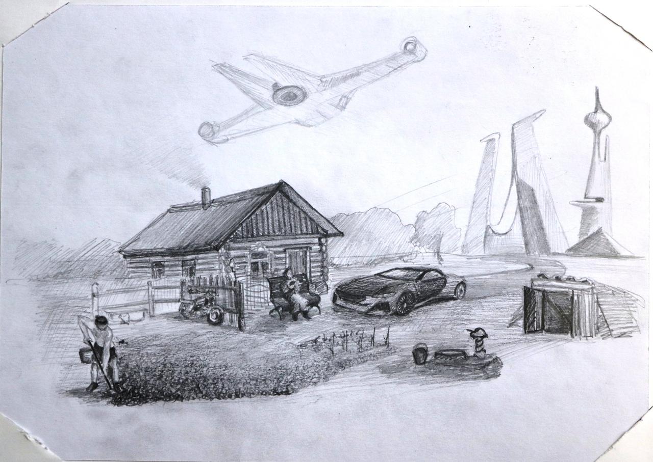 Бахтин Александр. Прогресс.