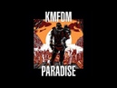 KMFDM – Oh My Goth