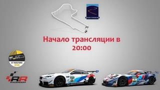 RaceRoom Club. ADAC GT Masters @ Mount Panorama