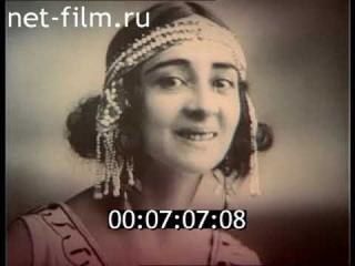 Лидия Иванова. Lidia Ivanova