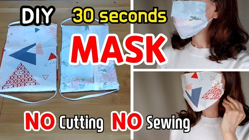 손수건 1장으로 마스크 만드는 법 30초 간단 손수건 마스크만들기 가위도 바느