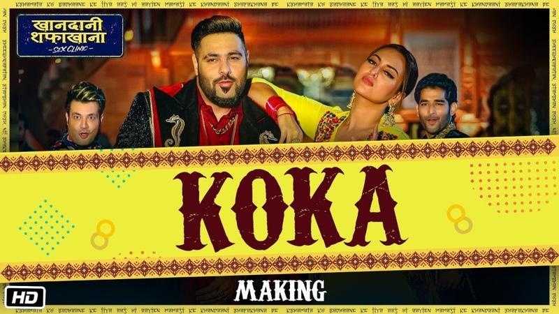 Making Of Koka   Khandaani Shafakhana   Sonakshi Sinha, Badshah,Varun S   Tanishk B, Jasbir Jassi,