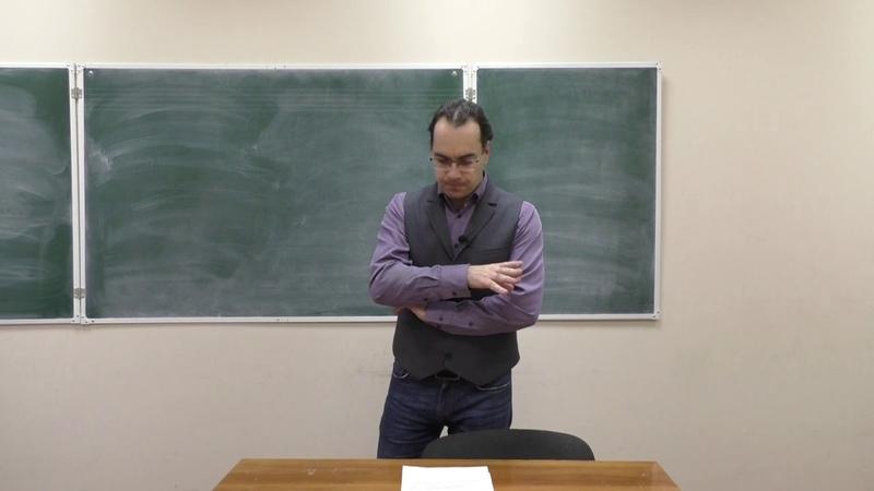 Андрей Яковлев. Введение в психолингвистику. Лекция пятая