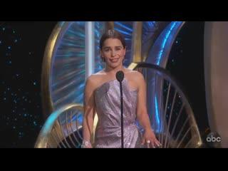 Отрывок речи Эмилии на Оскаре