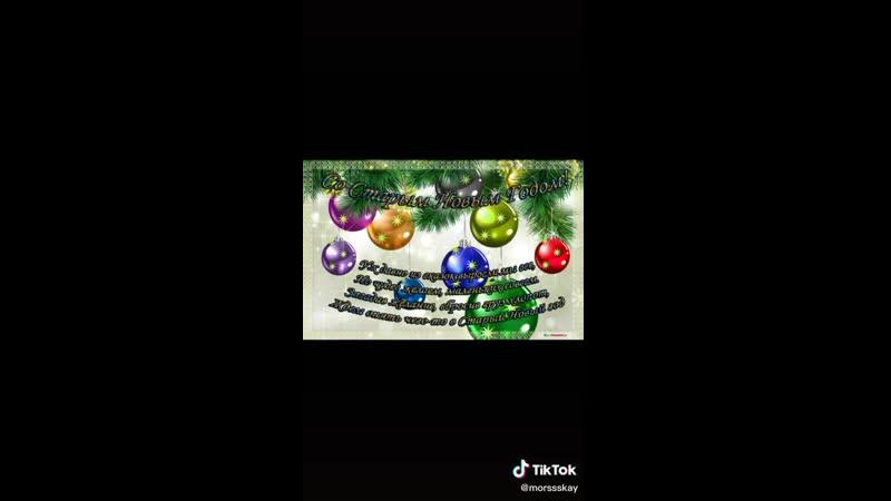 Video 8eb620e004a36513d91bc07d13774a3f