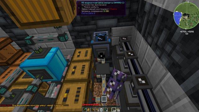 Minecraft IC2