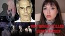 Who KILLED JEFFREY EPSTEIN ? A detailed Investigation