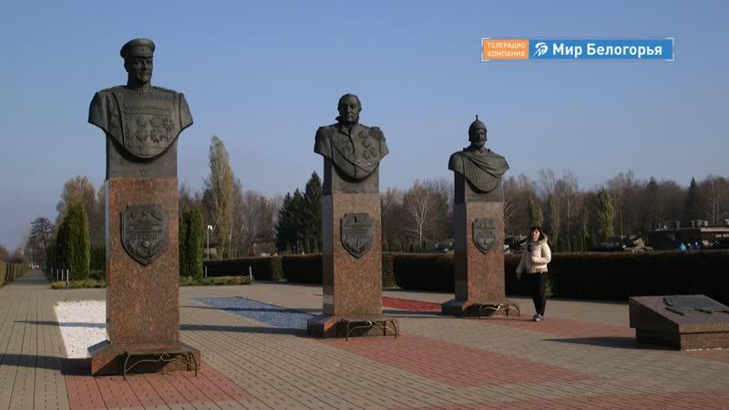 Призывников проводили в армию с Прохоровского поля