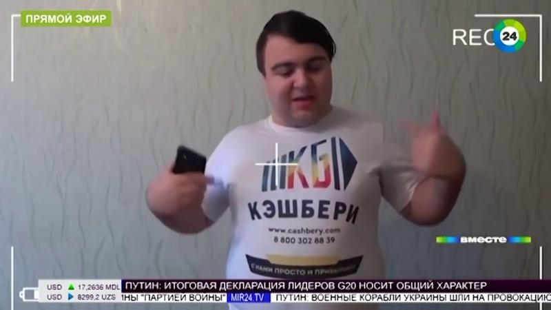Меня показали по телеканалу мир где я танцую в футболке кэшбери