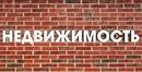 Объявление от Krugozor - фото №1