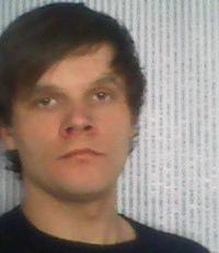 Alexandr An