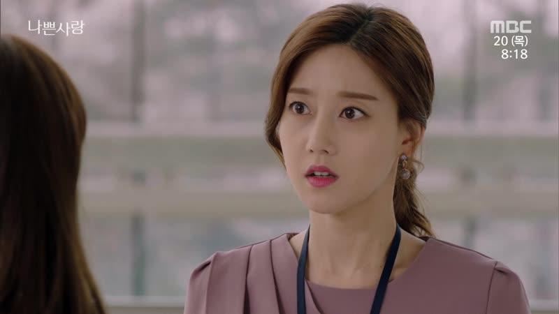 MBC 일일드라마 [나쁜 사랑] 58회 (목) 2020-02-20 아침7시50분 (대구MBC 뉴스투데이)