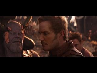 Звездный Лорд узнаёт что Танос убил Гамору | Мстители: Война бесконечности