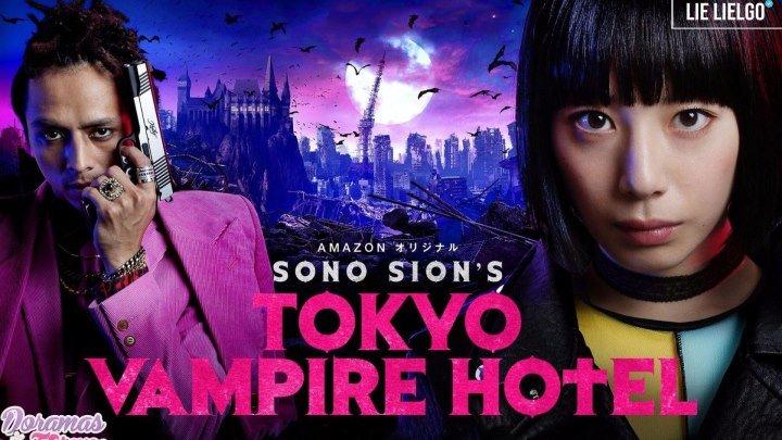 Tokyo Vampire Hote EP 01 |DoramasTC4ever