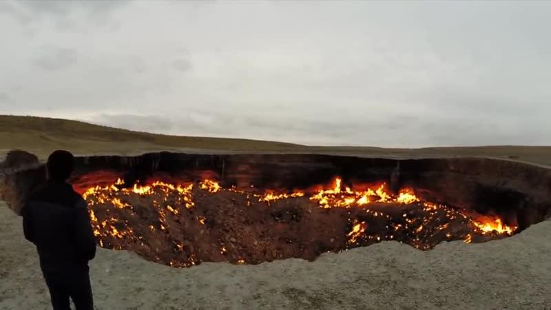 «Врата ада», или Дарваза, − одно из самых невероятных мест на планете!