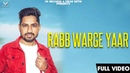 Rabb Warge Yaar | HD Videos | Lakha Jahangir | New Punjabi Songs 2019 | Latest Punjabi Songs | VS
