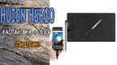 Обзор графического планшета Huion HS610