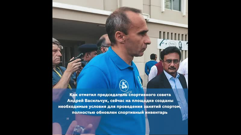 Спортивный совет площадки сооружения АЭС Руппур презентовал свою работу генеральному директору Госкорпорации Росатом