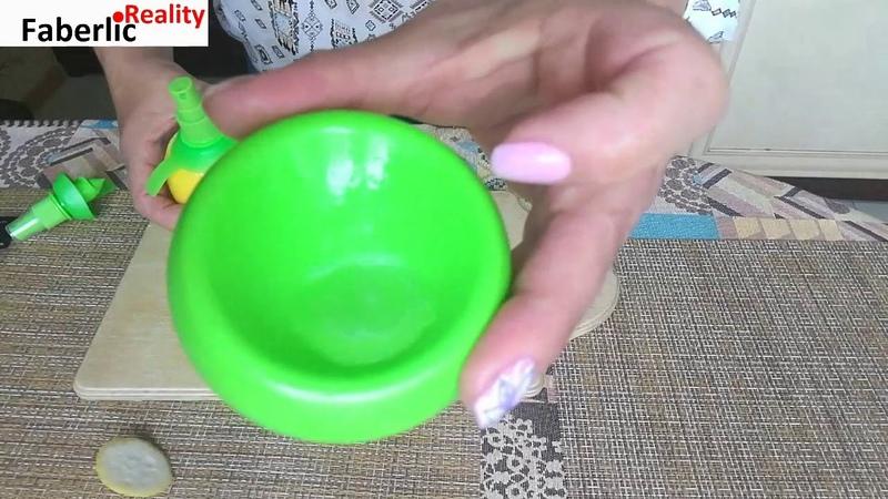 Спрей для цитрусовых faberlic : стОящая вещь или безделушка? Тестирую новинки каталога 9 Фаберлик.