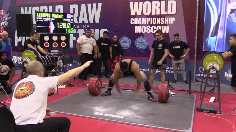 Ranjbar Mostafa становая тяга 402 5 кг