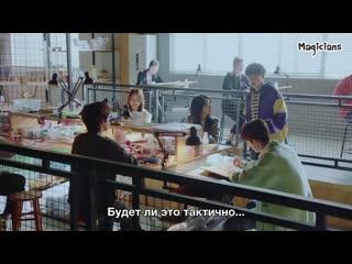 Fsg Magicians Маленькая вещь, называемая первой любовью 30 серия рус.суб