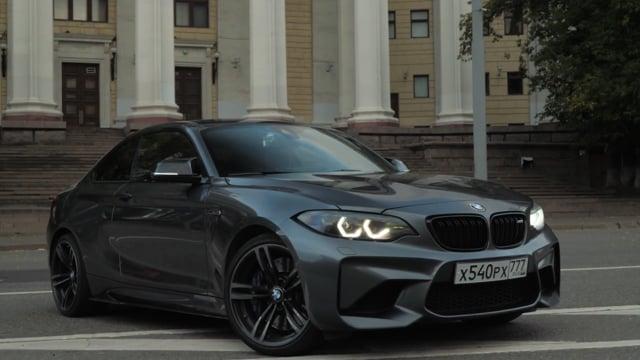 Nothing unusual / BMW m2 power